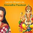 Siddhivinayak Aarti from Siddhiviniyak Temple Mumbai,Deva Shri Ganesha,Vignharta Shree Siddhivia