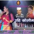 Superhit Nepali Lok Dohori song