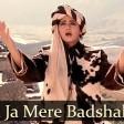 Khuda Gawah - Tu Na Ja Mere Badshah - Mohd Aziz - Alka Yagnik