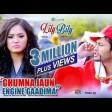 Lily bily - Title song - Ghumna jau engine gadimaPradeep Khadka, Jassita Gurung