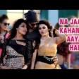 Naa Jaane Kahan Se Aaya Hai Full Song I Me Aur Main John Abraham,Chitrangda Singh,Prachi Desai