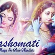 YASHOMATI MAIYA SE BOLE NANDLALA VERY BEAUTIFUL SONG - POPULAR KRISHNA BHAJAN ( FULL SONG )
