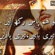 Chalo HuM Paas RAkh Lain GyWhatsapp Status Video Muhabbat Tumse Nafrat Hai imran Abbas