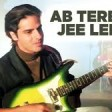 Ab Tere Bin Jee Lenge Hum Full HD SongAashiquiAnu Agarwal, Rahul Roy