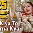 Pyar Kiya To Darna Kya - Madhubala - Dilip Kumar - Mughal-E-Azam - Bollywood Classic Songs HD -