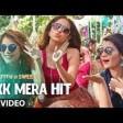 Lakk Mera Hit Video SongSonu Ke Titu Ki SweetySukriti Kakar, Mannat Noor &amp Rochak Kohli