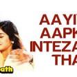 Aayiye Aapka Intezaar Tha Kumar Sanu, Sadhana Sargam Vijaypath 1994 Songs Ajay Devgan, Tab