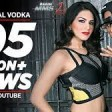 Chaar Botal Vodka Full Song Feat. Yo Yo Honey Singh, Sunny LeoneRagini MMS 2