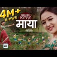 Barseyo Maya बरसय मय- Ft. Alisha RaiNew Nepali Song 2019Bobby Limbu