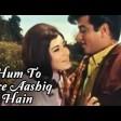 Hum To Tere Aashiq Hai - The Album SD Zone Vol-2 -- Tapori Mix - DEEJAY SD x DJ MAYUR JBP