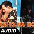 Ashq Na Ho Full VideoHolidayft. Arijit SinghAkshay Kumar & Sonakshi Sinha