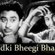 Ek Ladki Bhigi Bhagi Si Chalti Ka Naam Gaadi Songs Kishore Kumar Madhubala Rain Song