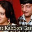 Ek Din Sapne Mein Dekha Sapna Kishore Kumar Gol Maal 1979 Songs Amol Palekar