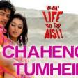 Chahenge Tumhein - Video Song Vaah! Life Ho Toh Aisi Shahid Kapoor & Amrita Rao (1)