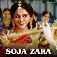 Soja Zara Baahubali 2 The Conclusion Anushka Shetty & Prabhas Madhushree M.M.Kreem , Mano