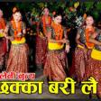 सपरहट परवल भलन नतय Chhakka Bari Chhai Chhai
