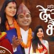 Tihar Song 2077 दउस भल Deusi Bhailo By Pashupati Sharma
