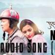 NiraFull Audio Lyrical Song - Purano Dunga