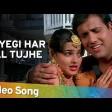 Aayegi Har Pal Tujhe (Andolan-1995 ) HD HQ Jhankar Song Alka Yagnik, Kumar Sanu