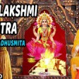 शर महलकषम मतर Shree Mahalakshmi Mantra, MADHUSMITA I