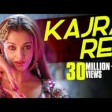 Kajra Re Song Bunty Aur Babli Amitabh Bachchan Abhishek Bachchan Aishwarya Rai