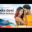 Tumko Apni Main Banalu Full Video Song Most Cuttest Love Story Vaaste 2 Popular Song 2019