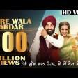 Mere Wala Sardar (Full Song)Jugraj SandhuLatest Punjabi SongNew Punjabi Songs 2018