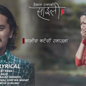 SailiHemant RanaOfficial Music VideoNepali SongFeat. Gaurav Pahari & Menuka Pradhan