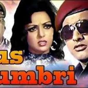 Yeh Duniya Ek Numbri (I) Mukesh Dus Numbri 1976 Songs Manoj Kumar, Hema Malini, Premnath